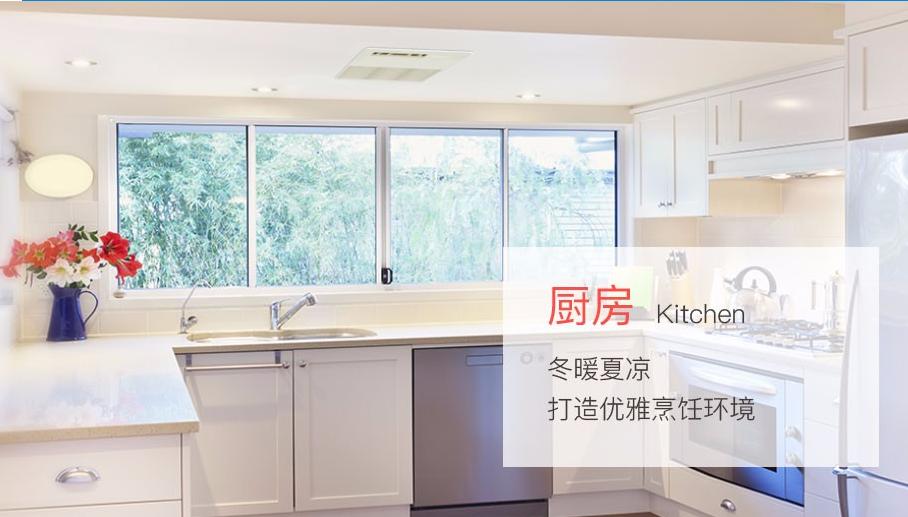 厨房专用空调