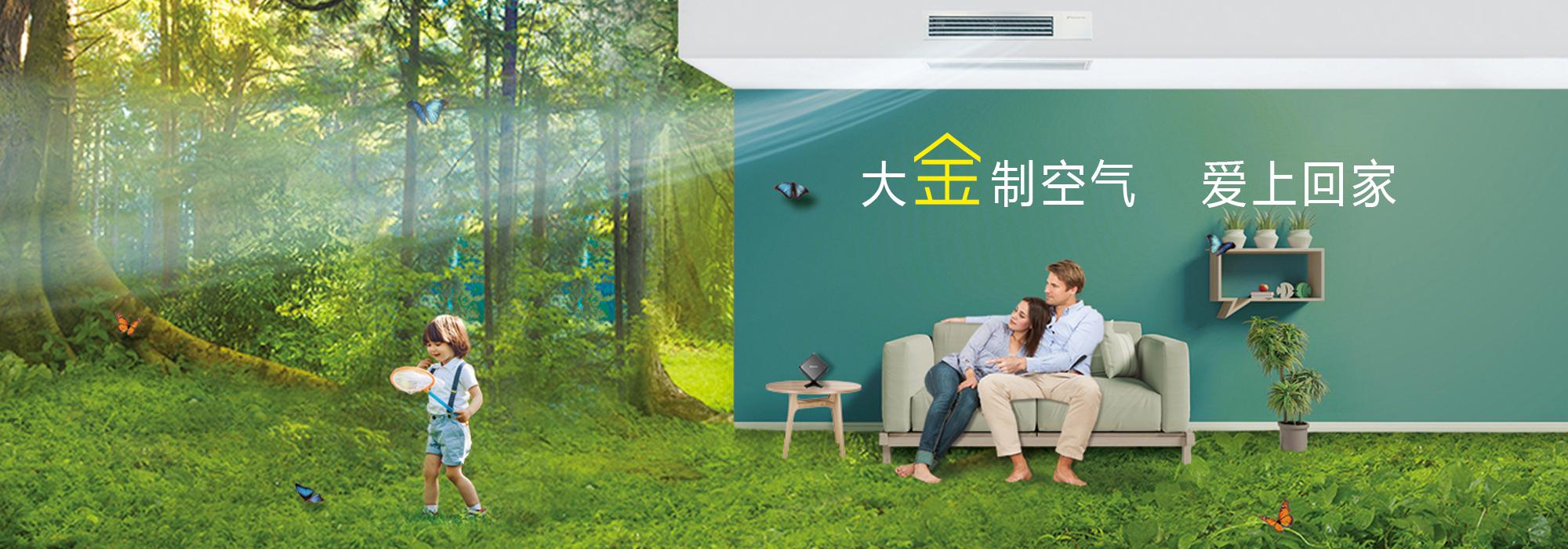 青岛空调价格