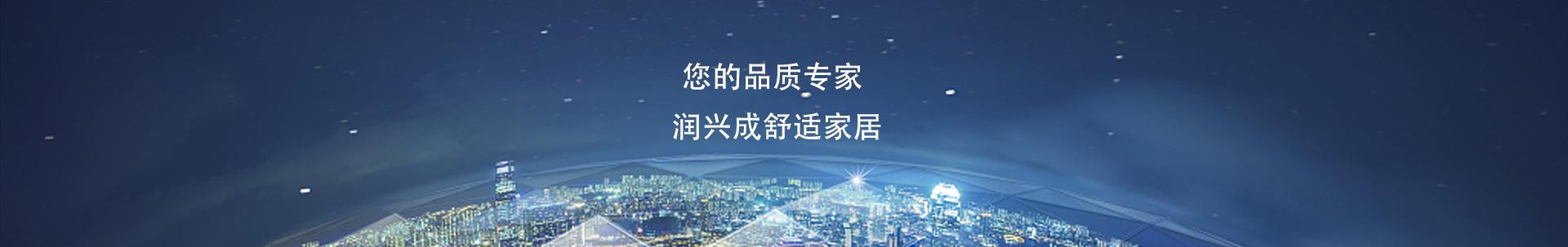 青岛空调品牌