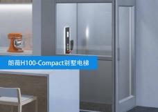 朗薇/H100-Compact别墅电梯